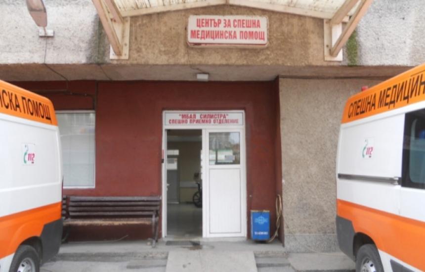 Колективна оставка и в Спешното в Силистра
