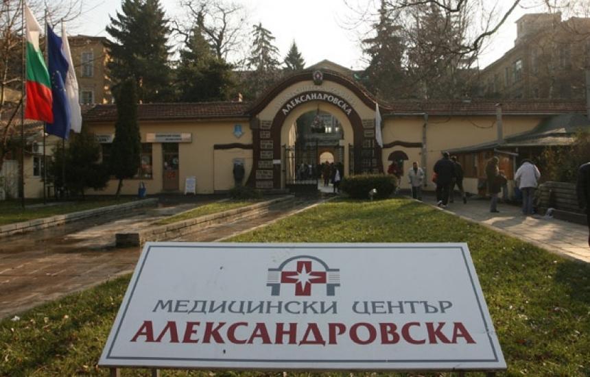 Двама в битка за ректор на МУ-София