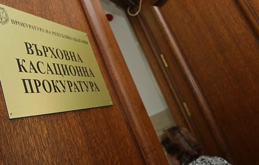 Задържаха прокурор за агресия в болница
