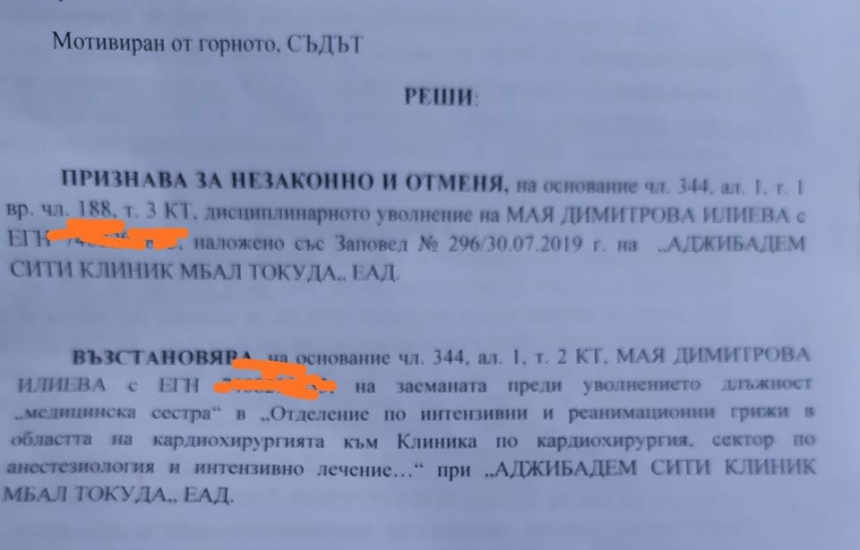 Мая Илиева осъди Токуда