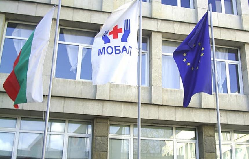 И болницата в Търново търси доброволци