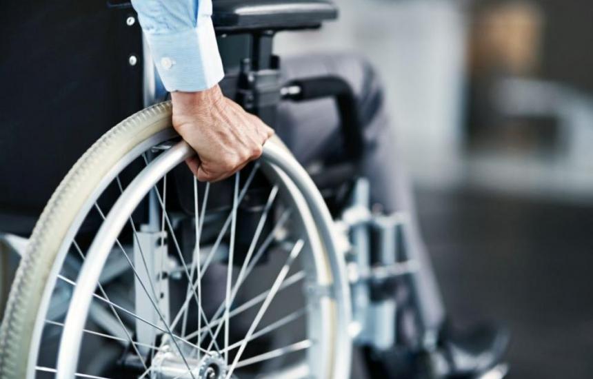 Касата договаря изделията за хора с увреждания