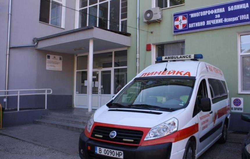 Болницата в Исперих вече има линейка