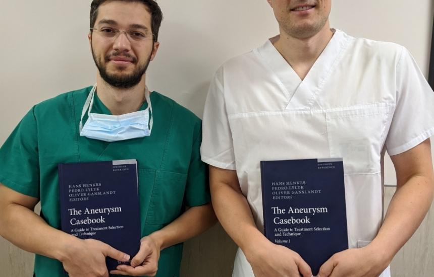 Българи автори в учебник по неврорентгенология
