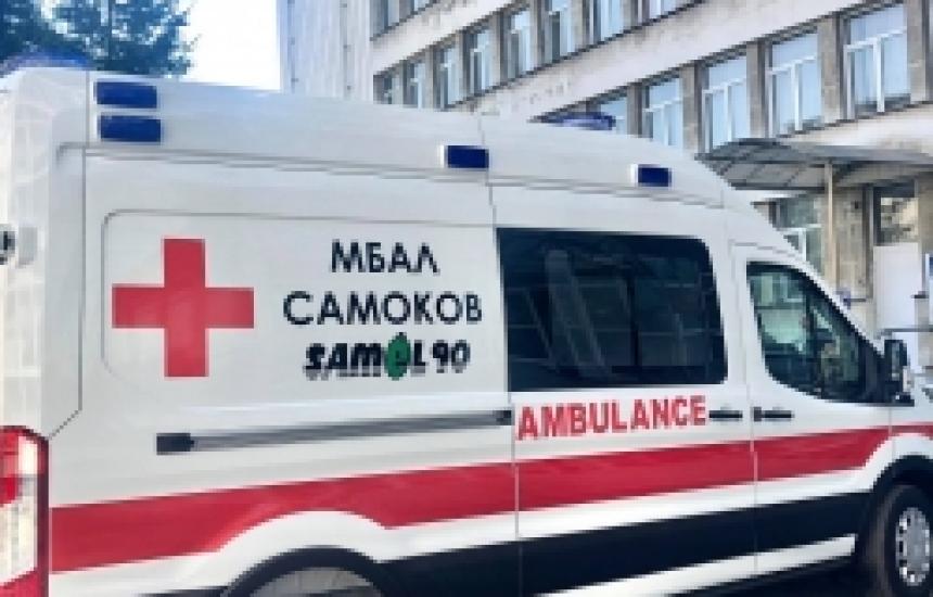 Фирма дари линейка на МБАЛ-Самоков
