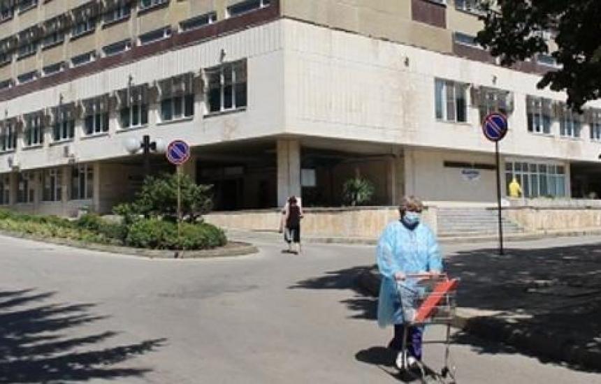 Прокуратурата нищи МБАЛ-Добрич