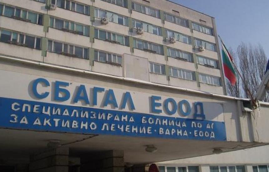 Безплатни прегледи с ултразвук във Варна