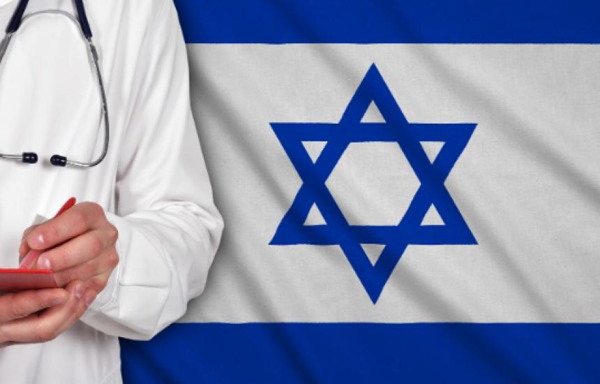 Израел обяви пълна карантина