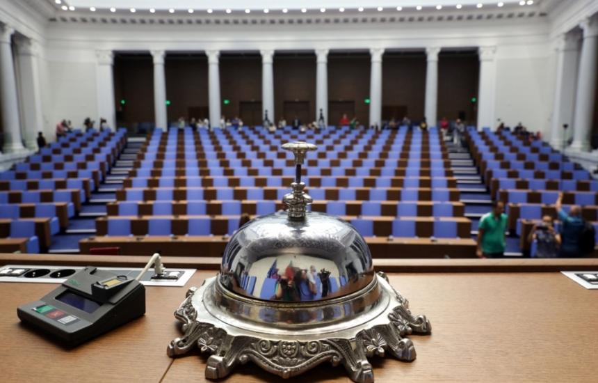 Изборният кодекс отложи бюджета на НЗОК