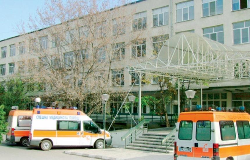 Две отделения в МБАЛ-Пазарджик с К-19