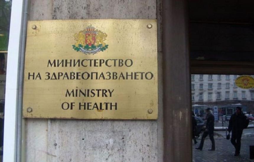 Още търсят здравен министър