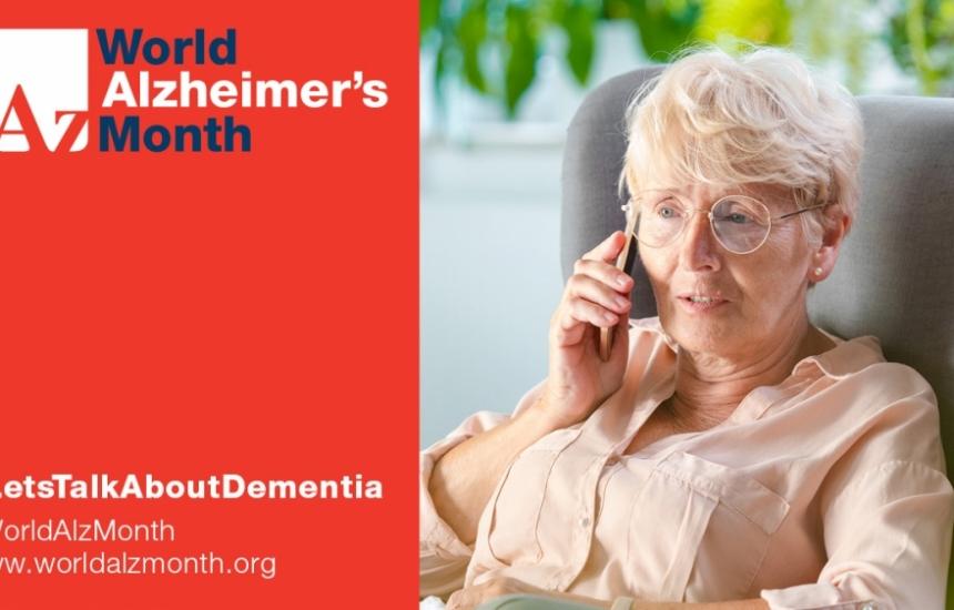 Септември е месецът на Алцхаймер