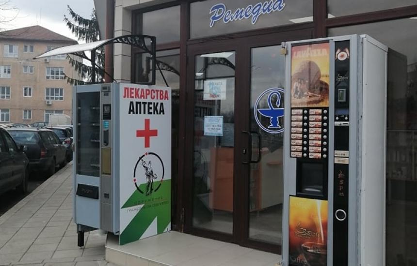 БФС иска яснота за продажбата на лекарства през автомати