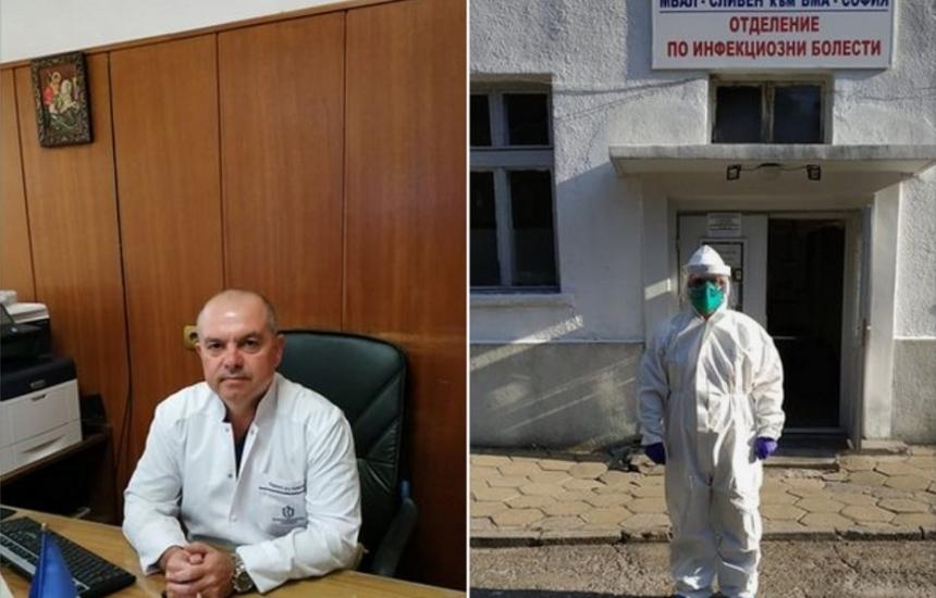 Отличие за началника на Сливенската ВМА