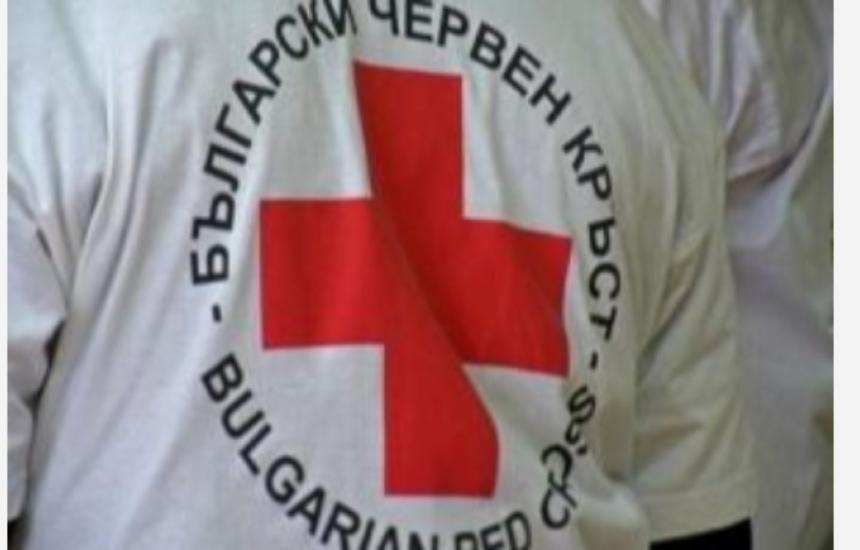 БЧК открива 3 центъра за здравно-социални грижи