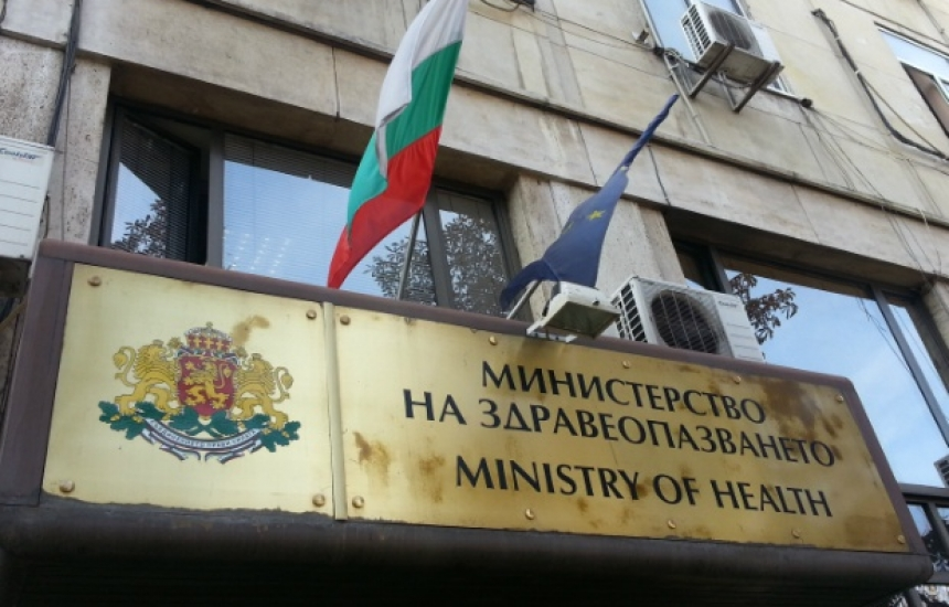 Спират отпуските на шефовете на болници