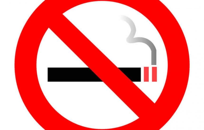 Кампания за превенция на пушенето сред младежите