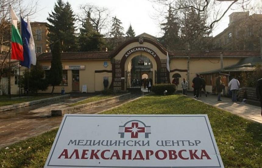 УМБАЛ-Александровска търси доброволци