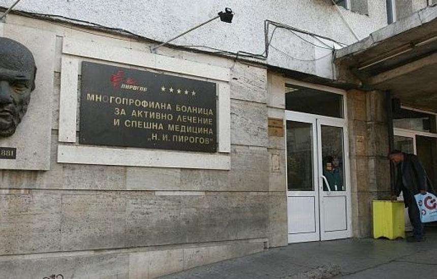 Над 60 заразени медика в Пирогов