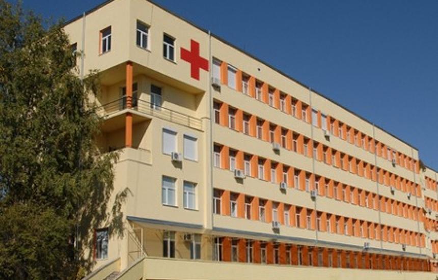 Болницата в Добрич вече с директор