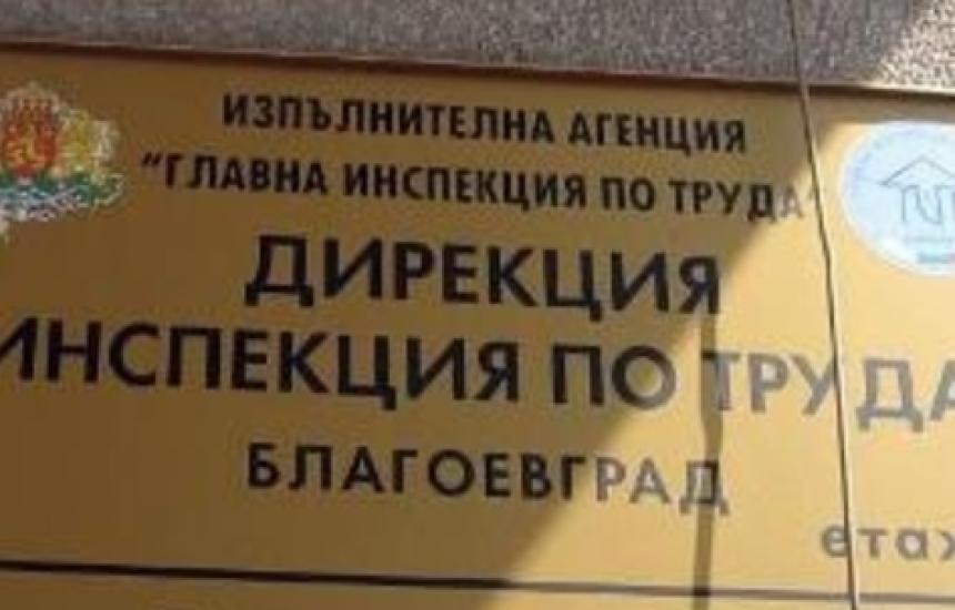 ГИТ засече 112 500 трудови нарушения