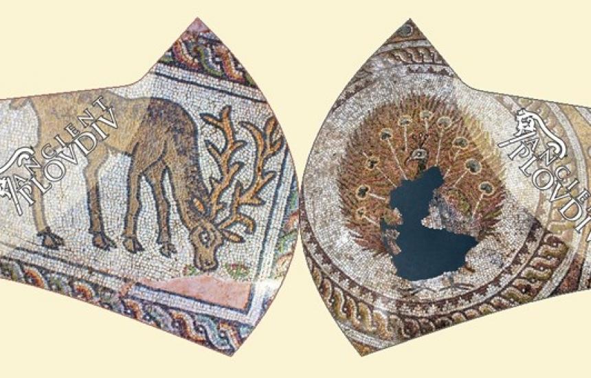 Ушиха маски с мозайки от базиликите ни