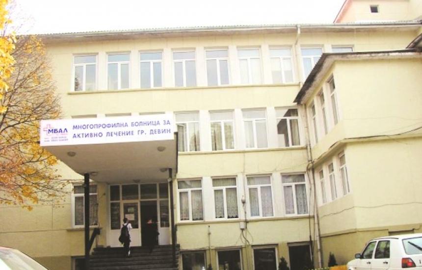 МЗ плаща на 66 общински болници