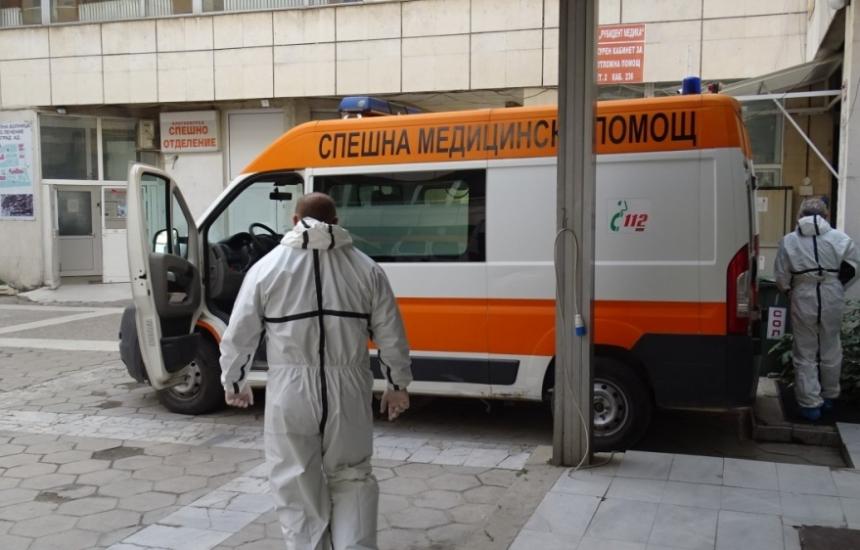 Спешна помощ в Благоевград с КОВИД