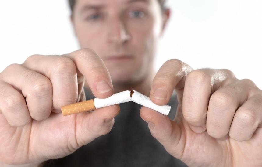 МЗ призовава за ден без цигари