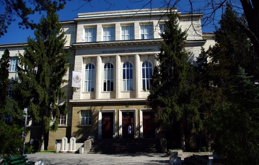 МУ-Плевен с международна online конференция