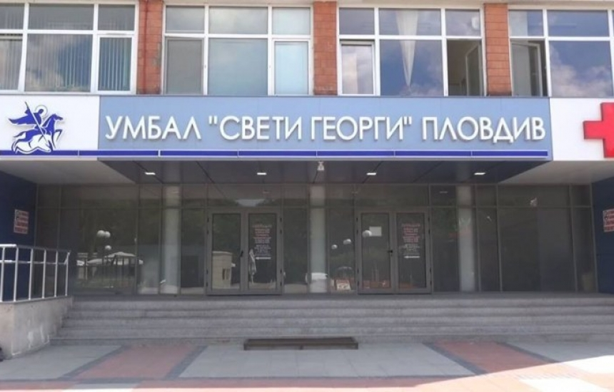 Уволняват петима заради инцидента в Пловдив