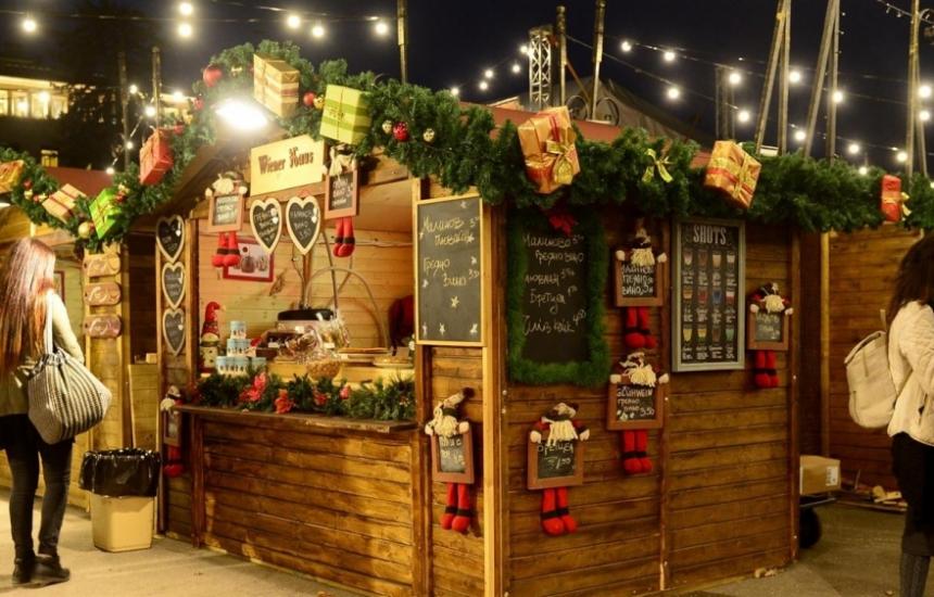 Без наздравици на Коледния базар в София