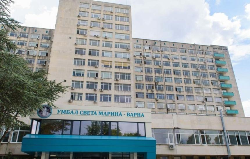 1042 с КОВИД са лекували в УМБАЛ Св. Марина