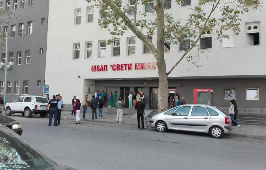Пловдив остана без КОВИД-болница