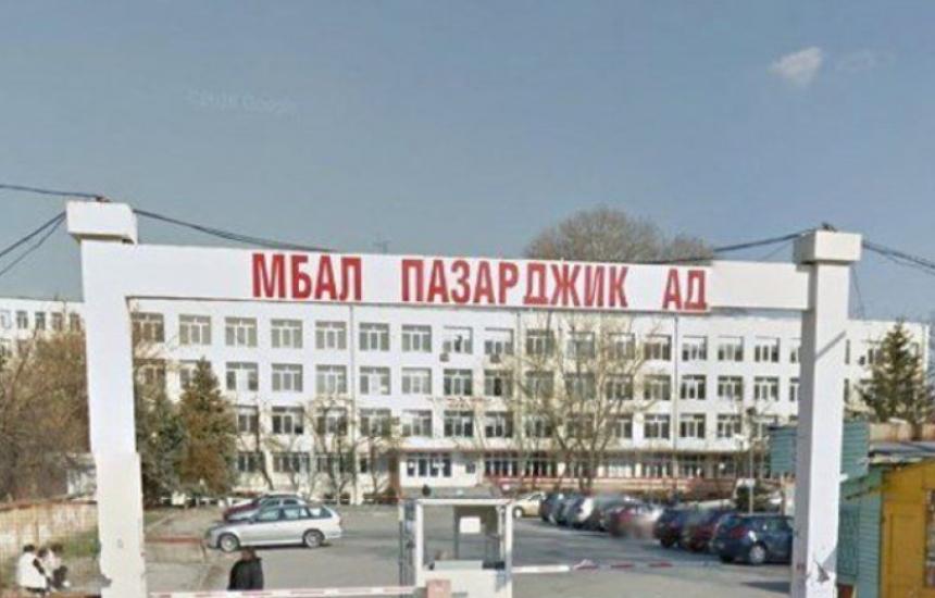 Командироват лекари в спешното на Пазарджик