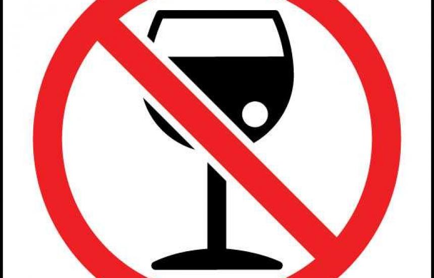 Сбирките на анонимните алкохолици и онлайн