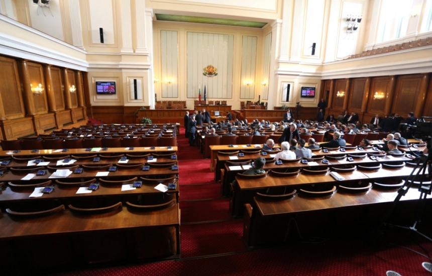 Депутатите си тръгват