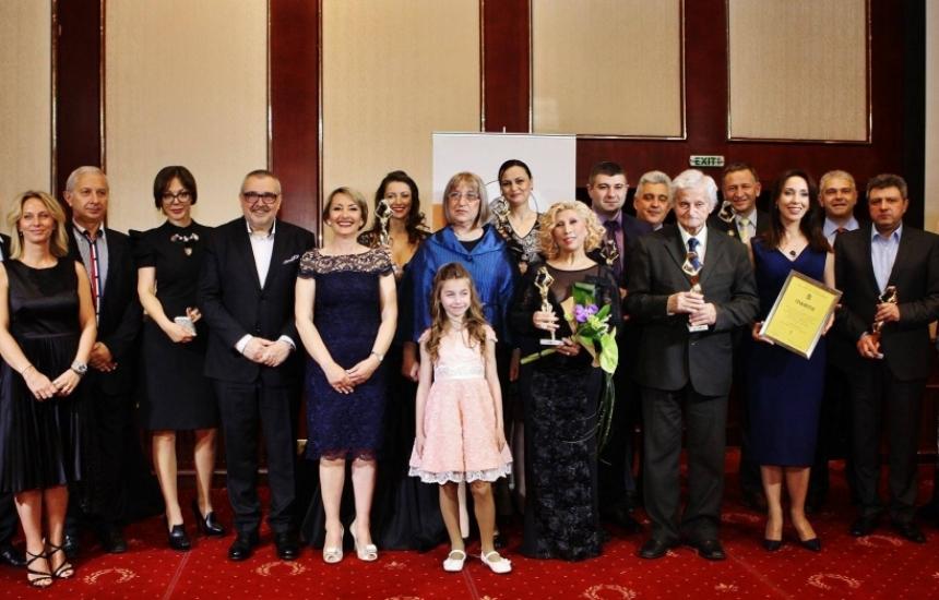 Връчват награди за медицина