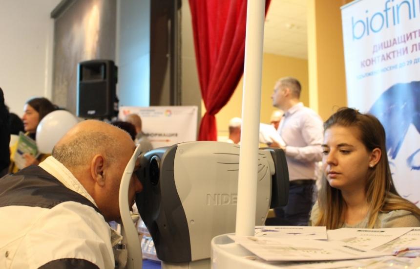Безплатни прегледи и тестове в Бургас