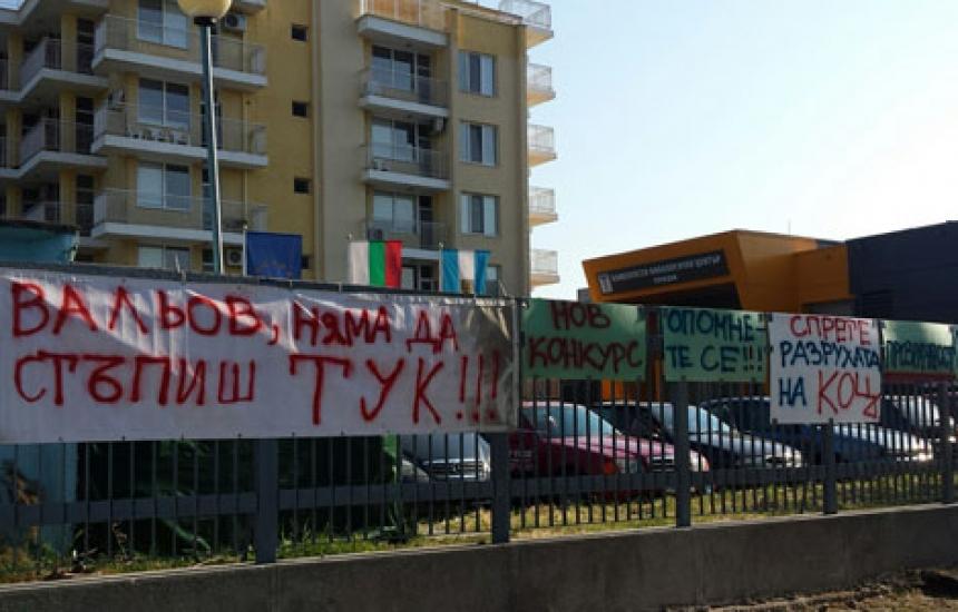 Търси се шеф на Онкодиспансера в Пловдив
