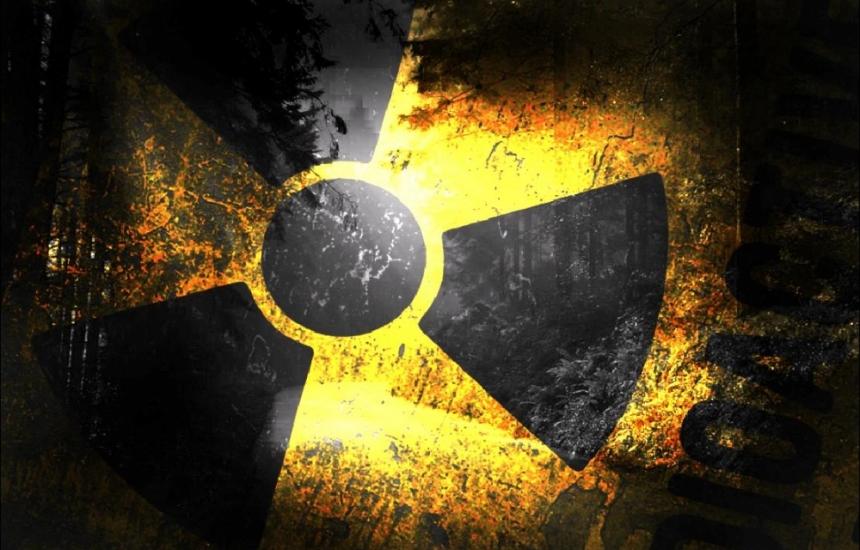 Как МЗ се бори с драмата с урана - стъпка по стъпка