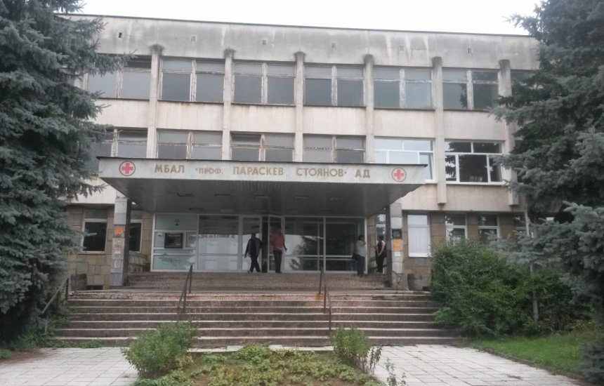Агонията в ловешката болница продължава