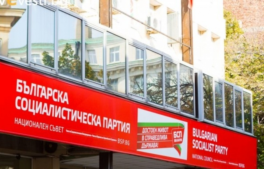 БСП ще поиска актуализация на бюджета