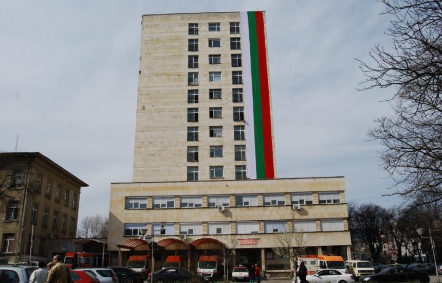 Шуменската болница без пътеки за тежки травми