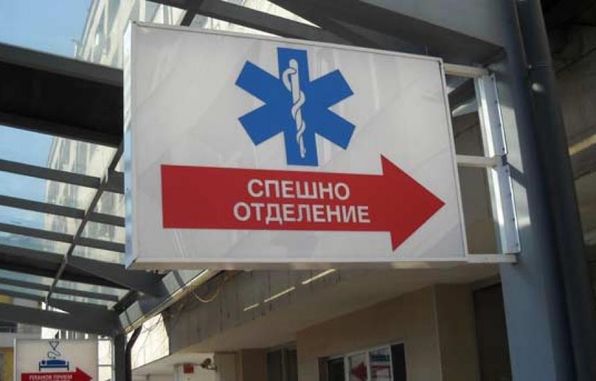 Търсят шеф на Спешна помощ в Силистра