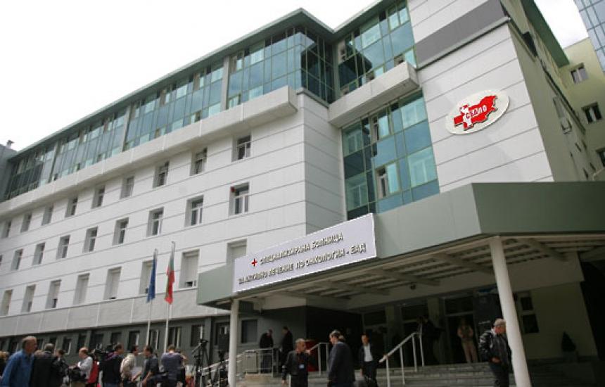 Избират нов шеф на СБАЛО на 16 август