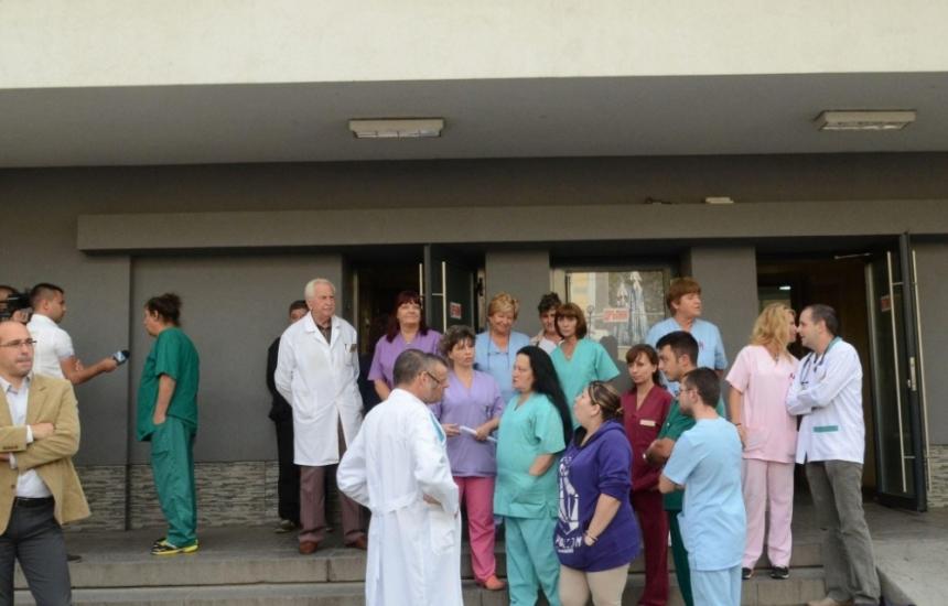 Протести в Пловдив срещу сливане на болници