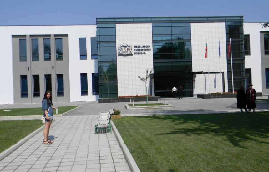 МУ-Пловдив с академия за млади учени