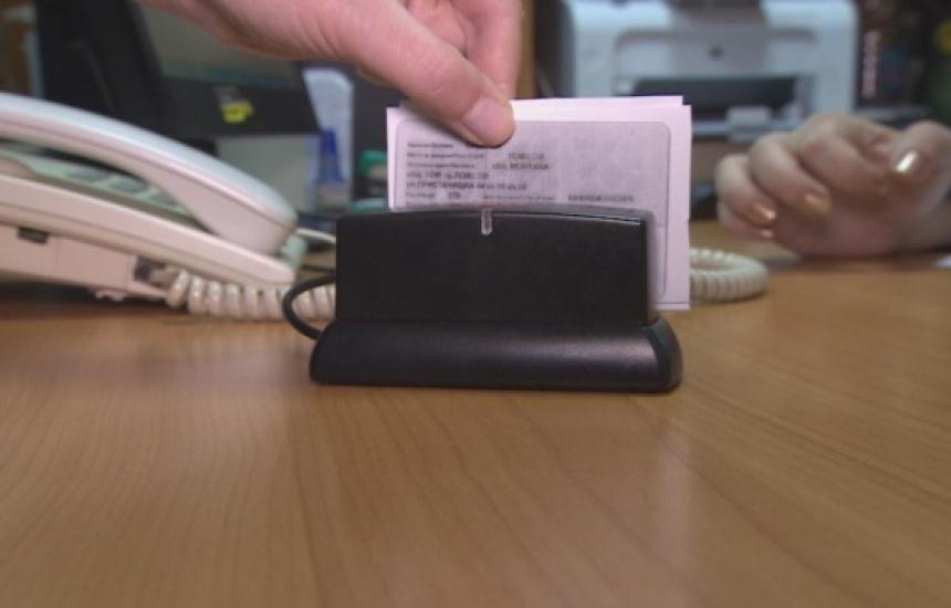 Чекирането с лични карти под въпрос