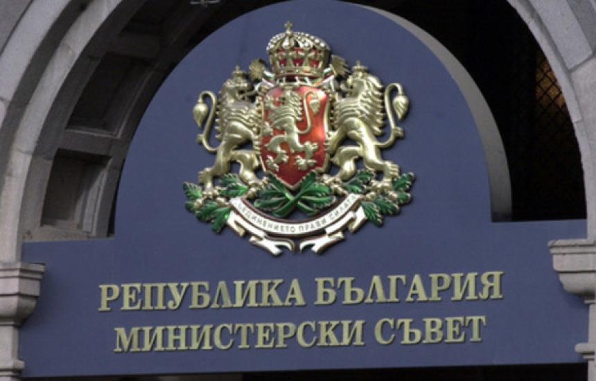 И България ще се бори за ЕМА